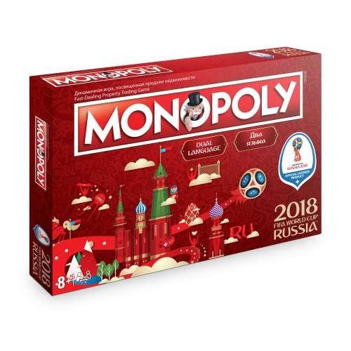 """FIFA 2018 Игра настольная: """"Монополия"""""""