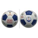 Футбольный мяч FIFA 2018 GOAL 280-300гр размер 5(23см) син./бел.