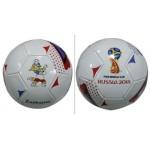 Футбольный мяч FIFA 2018 Headshot 400гр размер 5(23см)
