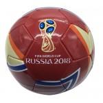 Футбольный мяч FIFA 2018 Molniya 400гр размер 5(23см)