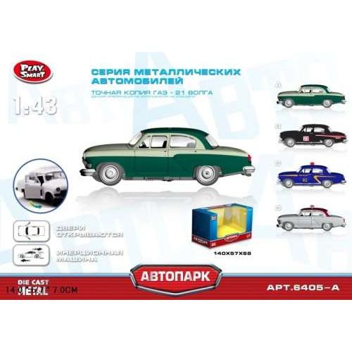 1:43 Газ-21 Волга модель
