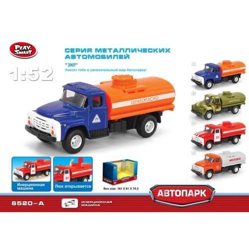 1:52 металлический грузовик огнеопасно-красный