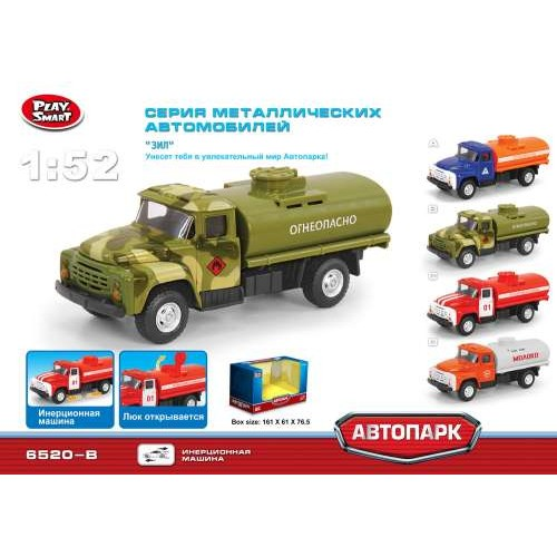 1:52 металлический грузовик огнеопасно-военный