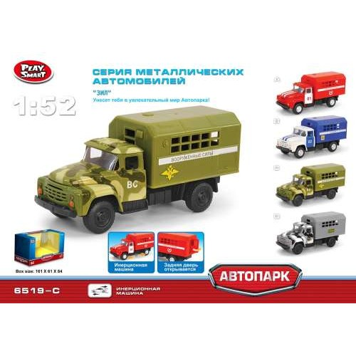 1:52 металлический грузовик (военный)