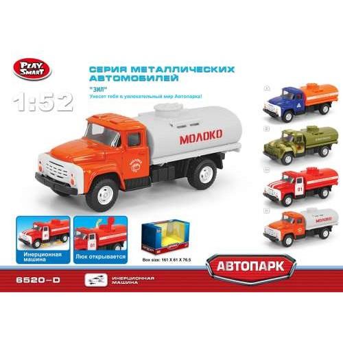 1:52 металлический грузовик(молоко)