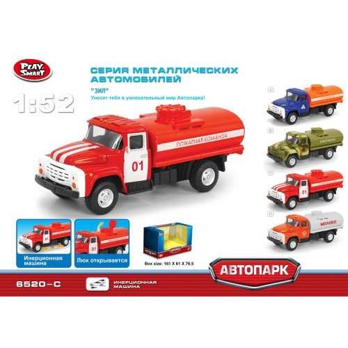 1:52 металлический грузовик(пожарный с цистерной)