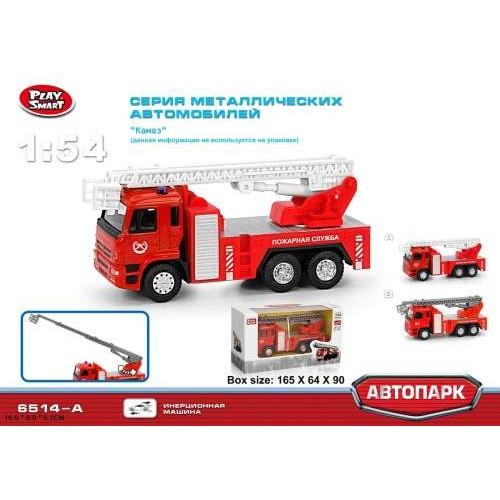 1:54 металлическая пожарная машина