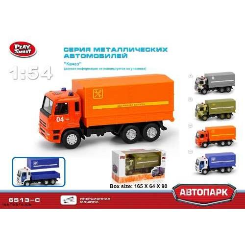1:54 металлический грузовик Аварийная служба