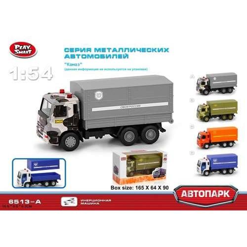 1:54 металлический грузовик ОМОН