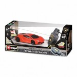 1:43 BB Машина с ИК Пультом LAMBORGHINI Aventador LP700-4