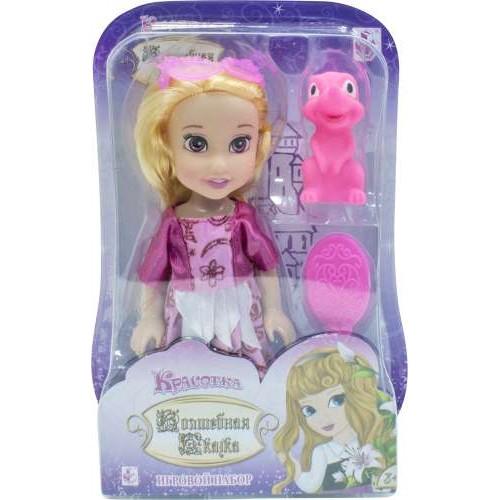 """Красотка кукла """"Волшебная Сказка"""" 15 см с дракончиком, очками"""