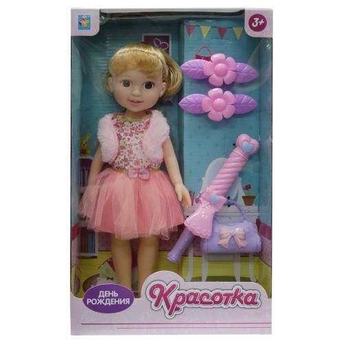 Кукла Красотка День Рождения брюнетка с зонтом, расческой, заколками
