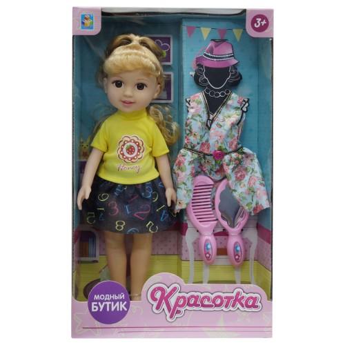 Кукла Красотка Модный Бутик блондинка с доп платьем