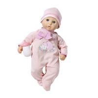 My first Baby Annabell Кукла с бутылочкой, 36 см Zapf Creation