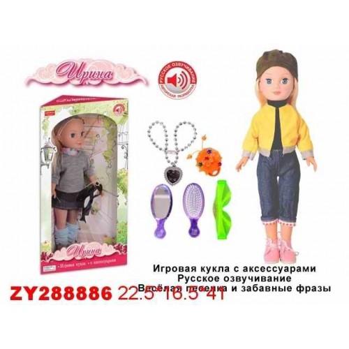 Zhorya кукла фразы песенка