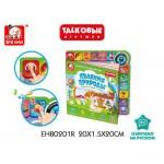 """Talk'овые игрушки книга """"Явления природы"""" S+S Toys"""