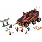 Мобильная база Ниндзя Lego (Лего)