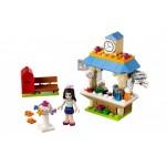 Туристический киоск Эммы Lego (Лего)