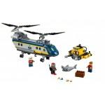 Вертолет исследователей моря Lego (Лего)