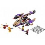 Вертолетная атака Анакондраев Lego (Лего)