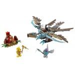 Ледяной планер Варди Lego (Лего)