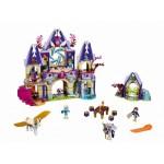 Воздушный замок Скайры Lego (Лего)