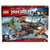 Лего Ниндзяго Цитадель несчастий Lego (Лего) 70605