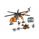 Арктический вертолет Lego (Лего)