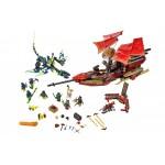 """Корабль """"Дар Судьбы"""" Lego (Лего)"""