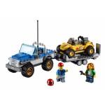 Перевозчик Песчаного Багги Lego (Лего)
