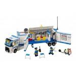 Полицейский командный центр Lego (Лего)