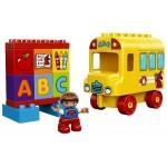 Мой первый автобус Lego (Лего)