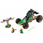 Тропический багги Зеленого ниндзя Lego (Лего)