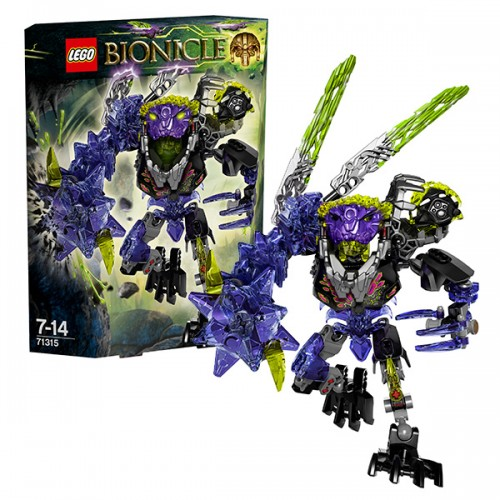 Биониклы Монстр Землетрясений  Lego (Лего)