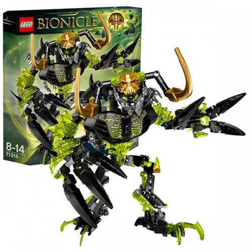 Биониклы Умарак-Разрушитель  Lego (Лего)