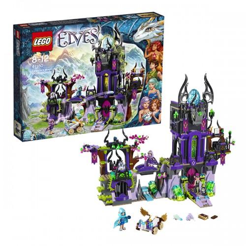 Эльфы Замок теней Раганы  Lego (Лего)