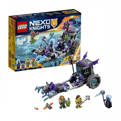 Нексо Мобильная тюрьма Руины Lego Лего
