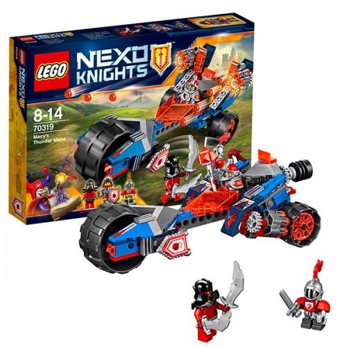 Нексо Молниеносная машина Мэйси  Lego (Лего)