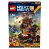 Нексо Роковое наступление Генерала Магмара  Lego (Лего) 70321