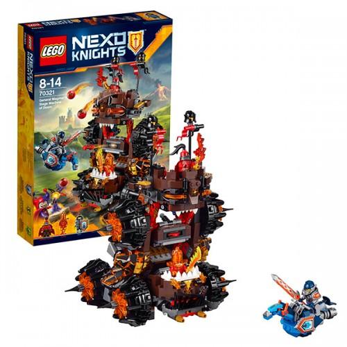 Нексо Роковое наступление Генерала Магмара  Lego (Лего)