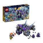 Нексо Три брата Lego Лего
