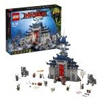 Ниндзяго Храм Последнего великого оружия Lego Лего