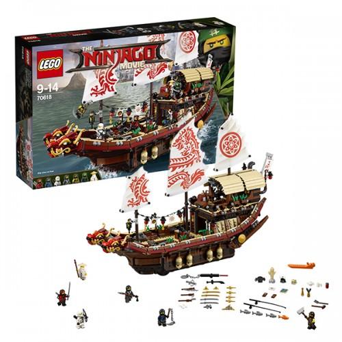 Ниндзяго Летающий корабль Мастера Ву Lego Лего