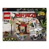 Ниндзяго Ограбление киоска в НИНДЗЯГО Сити Lego 70607
