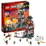 Ниндзяго Осада маяка  Lego (Лего)