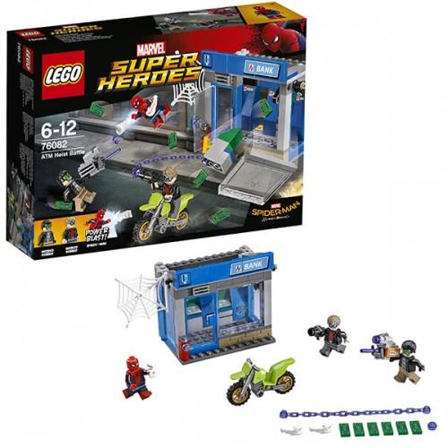Ограбление банкомата Lego (Лего)