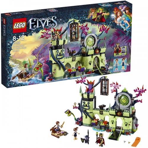 Побег из крепости Короля гоблинов Lego (Лего)