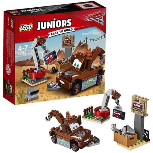 Свалка Мэтра Lego (Лего)