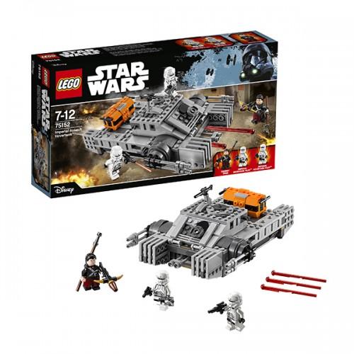 Звездные войны Имперский десантный танк  Lego (Лего)
