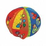Говорящий мяч KS Kids